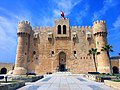 Front View of Citadel of Qaitbay in Alexandria منظر أمامى لقلعة قايتباى بالإسكندرية.jpg