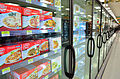 FrozenFoodSupermarket3.jpg