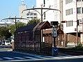 Fudagi Tram Stop (2017-09-18) 1.jpg