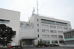 Fujieda city hall.JPG
