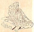 Fujiwara Gyosei.jpg