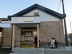 Fukuistation-new.jpg
