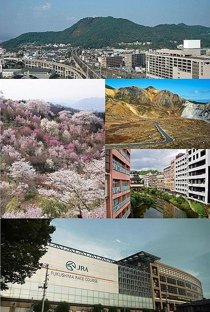 信夫山/花見山公園/浄土平/飯坂温泉/福島競馬場