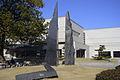 Fukuyama Museum of Art04s2040.jpg
