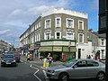 Fulham Flower Market, North End Road SW6 - geograph.org.uk - 1459608.jpg