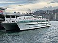 GAO MING Fortune Ferry Central to Hung Hom in Hung Hom 10-09-2020(2).jpg