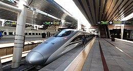 京西高速动车组列车