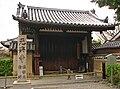 Gango-ji gate.jpg