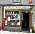 Garrigill Post Office - geograph.org.uk - 1465687.jpg