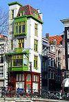 Hotel Vondelstraat Amsterdam