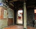 Gate of Wenkai Shuyuan 文昌書院大門 - panoramio.jpg