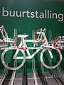 Gerard Doustraat 156, fietsenstalling2.jpg