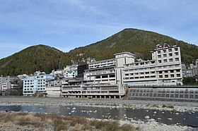Gero Hot Springs and Hida River ac.jpg