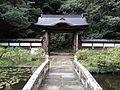 Gesshoji IMG 20161021 094714.jpg