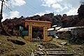Ghorepani Entrance Gate.jpg