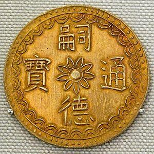 Tự Đức - Gold lạng (Tael) of Tự Đức