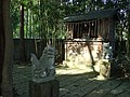 Gosho Shrine (五所神社) in Hachiman Shrine (八幡神社) - panoramio.jpg