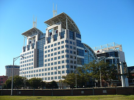 Government Plaza in Mobile, seat of government for the city and the county Government Plaza Mobile.JPG