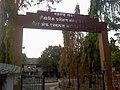 Govt. ITI College, Nagpur - panoramio.jpg