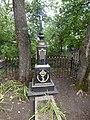 Grave of Tatiana Repina in Chuhuiv (4).jpg