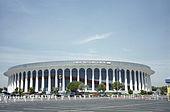 Il Forum di Inglewood, che vide Magic protagonista per 13 stagioni NBA con i Lakers