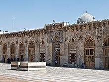 تاريخ سوريا تاريخ