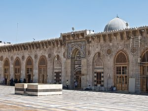 Great Mosque of Aleppo - Internal facade from the courtyard
