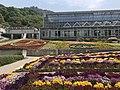 Greenhouse in Innoshima Flower Center 4.jpg