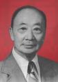 Gu Wen Kui.png