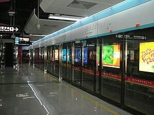 People mover - Platform of Zhujiang New Town APM in Guangzhou, China