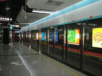 People mover - Platform of Zhujiang New Town APM in Guangzhou, China