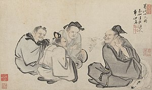 Ge Xuan - Ge Xuan breathing fire as depicted in a 1503 painting by Guo Xu