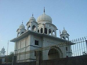 Hari Parbat - Gurdwara Chatti Patshahi, Rainawari, Srinagar