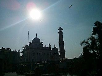 Pakistan Sikh Gurdwara Prabandhak Committee - Gurdwara Dera Sahib Panjvin Patshahi, PSGPC Headquarters