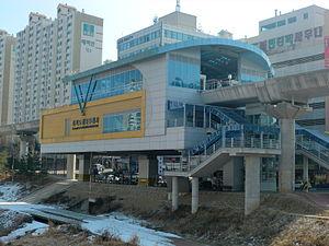 Gyeonggi Provincial Government North Office Station - Image: Gyeonggi Prov. Gov't North Office Station
