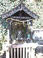 Hôgon-ji Buddhist Temple - Chôzuya.jpg