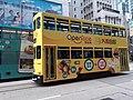 HK 上環 Sheung Wan 德輔道中 Des Voeux Road Central November 2020 SS2 04.jpg
