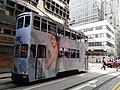 HK 上環 Sheung Wan 急庇利街 Clevely Street tram body ads Des Voeux Road Central May 2021 SS2 01.jpg