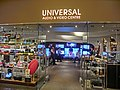 HK 金鐘 Admiralty 太古廣場 Pacific Place shop Universal Audio & Video Centre May-2014.JPG