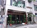 HK 香港 西環 Sai Ying Pun 正街 Centre Street August 2018 SSG Aspen Court at High Street.jpg