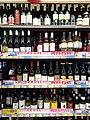 HK CWB 銅鑼灣 Causeway Bay 記利佐治街 Great George Street 翡翠明珠廣場 JP Plaza mall shop 惠康超級市場 Wellcome Supermarket goods wines August 2020 SS2 10.jpg