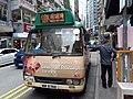 HK CWB 銅鑼灣 Causeway Bay Lockhart Road near Cannon Street public light minibus April 2020 SS2 05.jpg