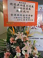 HK CWB HKCL art exhibition hall interior 06 flowers 香港國際創價學會 Soka Gakkai International.JPG