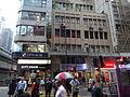 HK Central 77 79 85 Queen's Road office buildings shops Optical 88 City Chain crossway visitors Jan-2016 DSC.JPG