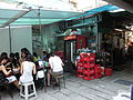 HK Central Gough Street lunch time Mee Lun Street visitors Dai pai dong Aug-2012.JPG