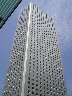 HK Central Jardine House C1.JPG