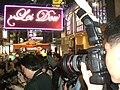 HK Central Night Lan Kwai Fong 2008 D'Aguilar Street Cameramen.JPG