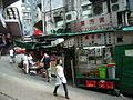 HK Gage Street 8.jpg