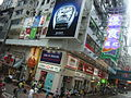 HK Hennessy Road Hennessy Apartments Causeway Bay.JPG