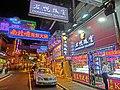 HK Jordan 寧波街 Ning Po Street night shop Diamond Glory shop Mar-2013.JPG